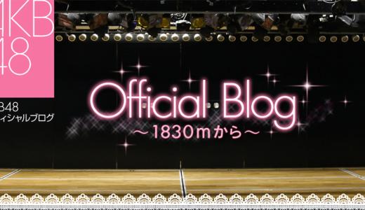 8/18(土)  AKB48 全国握手会 ゼビオアリーナ仙台 開催詳細&参加メンバー決定!