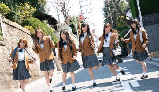 3月30日(土)発売『BUBKA』5月号増刊はチーム8「5周年記念号」!