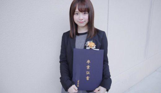 倉野尾成美ちゃん、高校卒業おめでとう!!