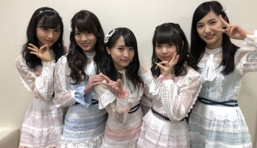 4月1日(月)放送! 「HEY!HEY!NEO!」に、坂口渚沙、岡部麟、小栗有以、下尾みう、倉野尾成美が出演!