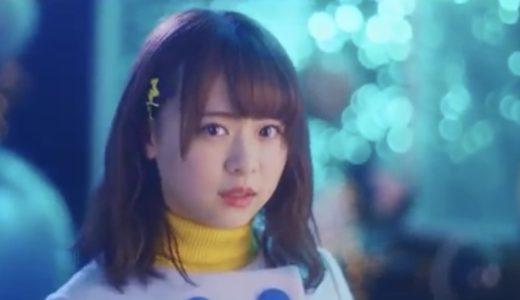 倉野尾成美ちゃんも参加!【MV】『Generation Change』 Short ver.〈AKB55th AKB48カップリング選抜〉