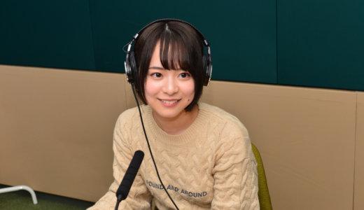 倉野尾成美出演の「AKB48倉野尾成美のMinami Aso Goodラジオ」が 1/9(木)13:40から放送開始!
